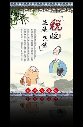 税收宣传海报 偷税完税之企业篇