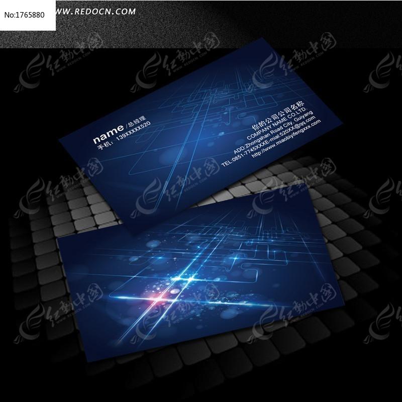 科技炫彩名片设计模板下载(编号:1765880)