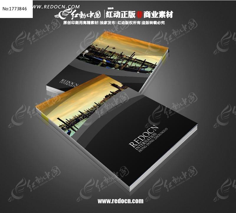 工业企业宣传册封面_画册设计/书籍/菜谱图片素材