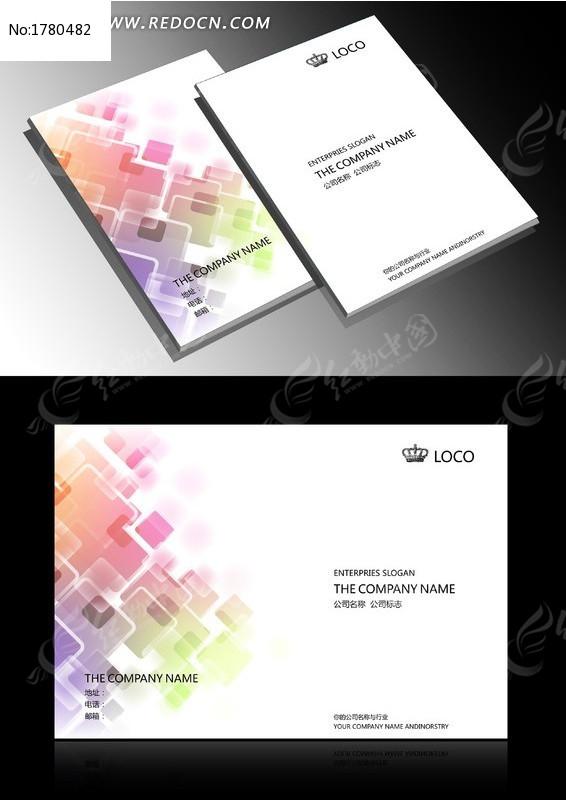 美容美发行业画册封面设计cdr图片