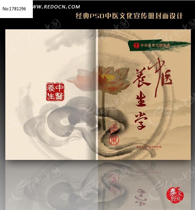 书籍封面设计模板psd下载图片