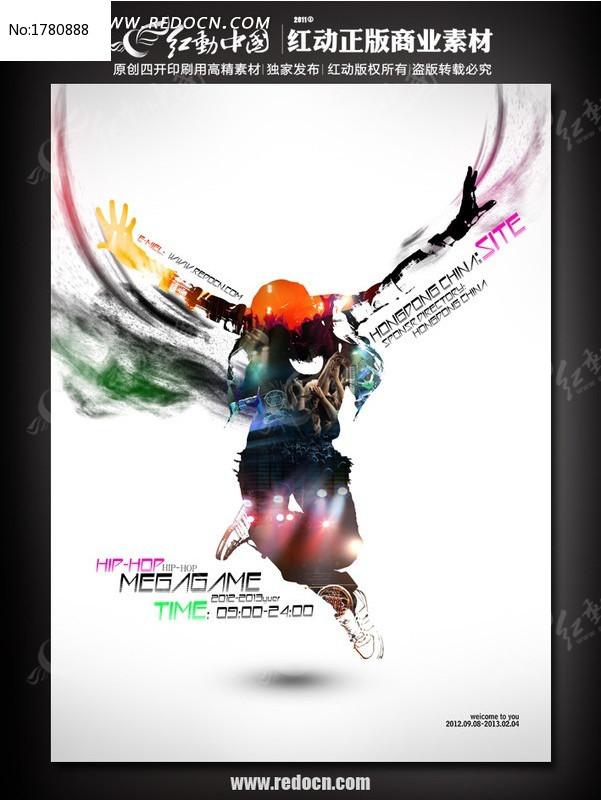个性炫彩音乐海报设计图片