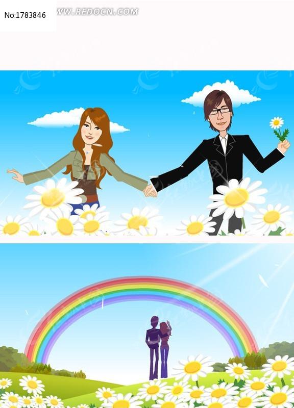 flash情侣生日贺卡图片