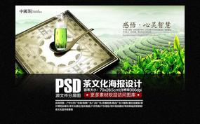 中国茶文化户外广告设计
