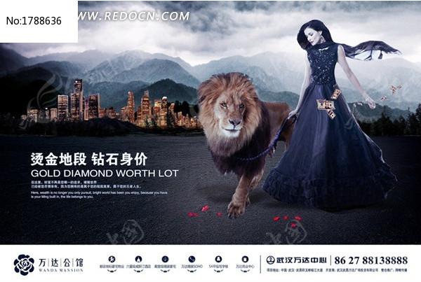 美女与野兽 欧式尊贵海报素材