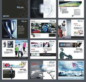 服装画册设计素材专辑(52张)图片