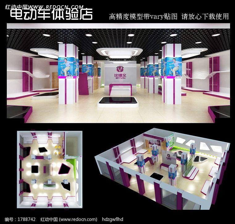 电动车店模型vary材质效果图图片