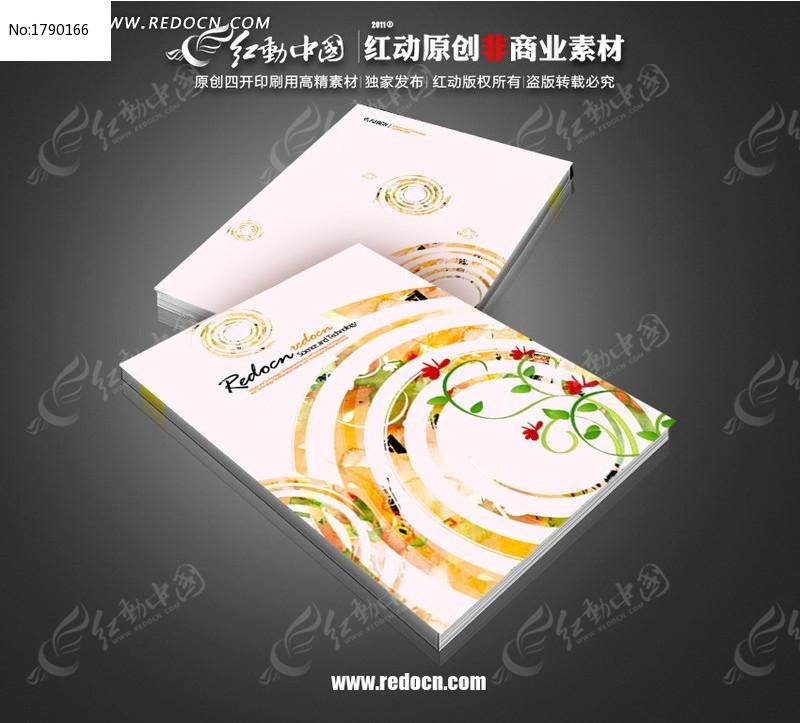 教育画册封面 花卉圈圈封面图片