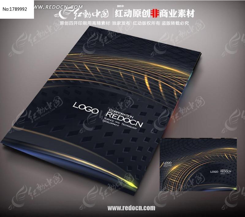 金属建材宣传画册封面设计图片