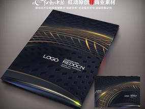金属建材宣传画册封面设计 PSD