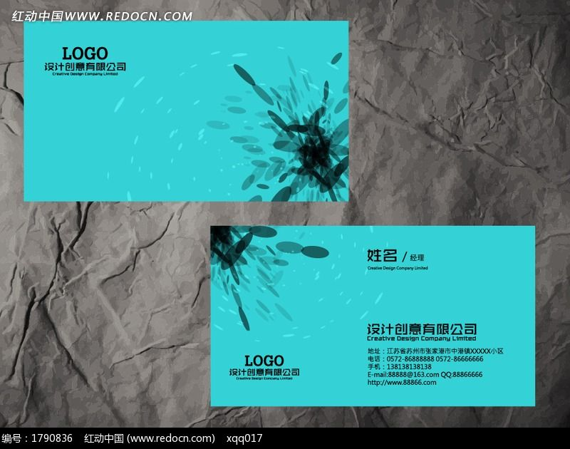 创意名片设计_名片设计/二维码名片图片素材