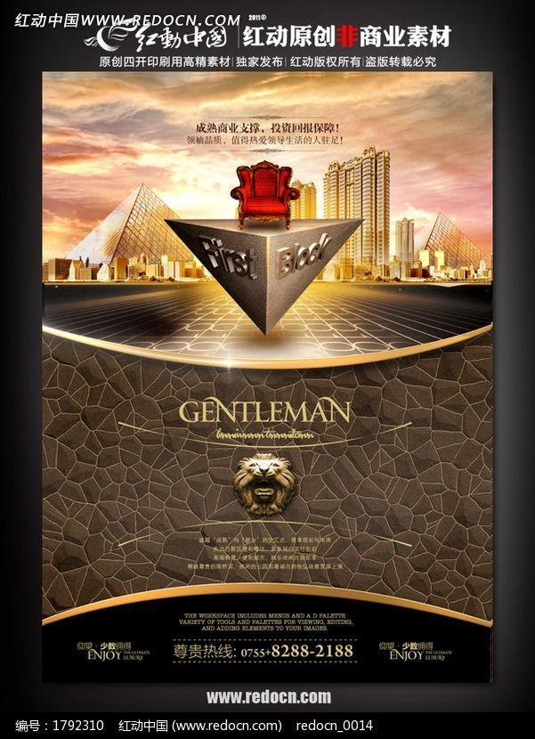 金字塔 欧式背景
