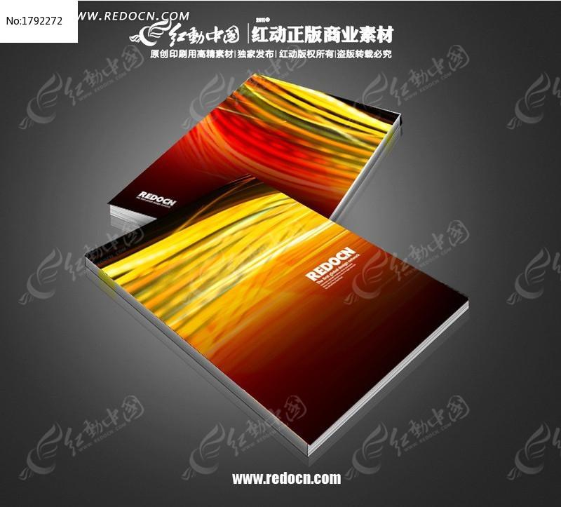 炫彩时尚宣传册封皮设计图片