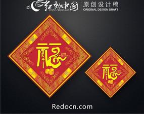 2013蛇年福字门贴