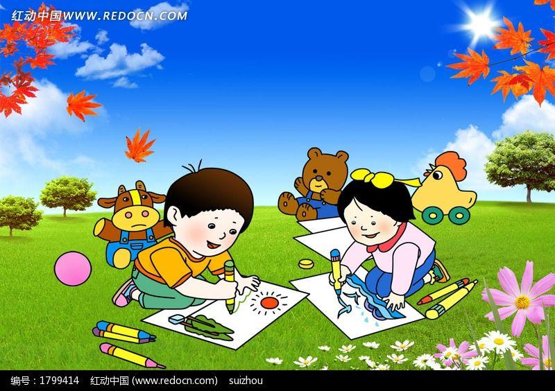 草地上画画的小朋友卡通psd素材