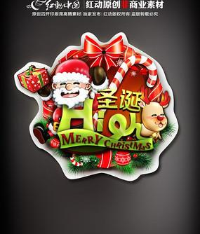 圣诞节异形贴纸设计