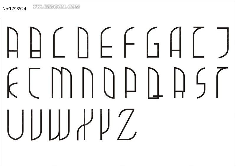 英文字母 26个字母图片