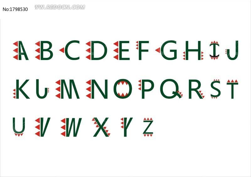 英文字体艺术字cdr平面80矢量房屋装修六合无绝对图片