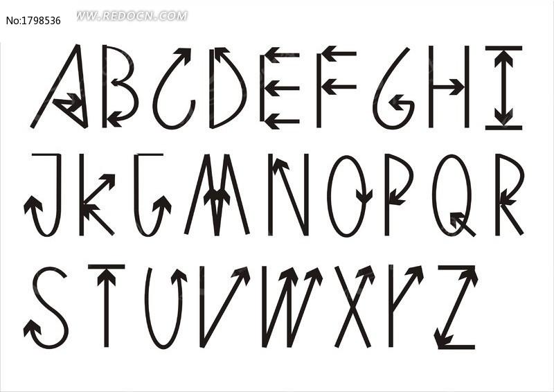 艺术字英文字体英文字母26个字母变形字矢量字体设计; 英文字母矢量图片