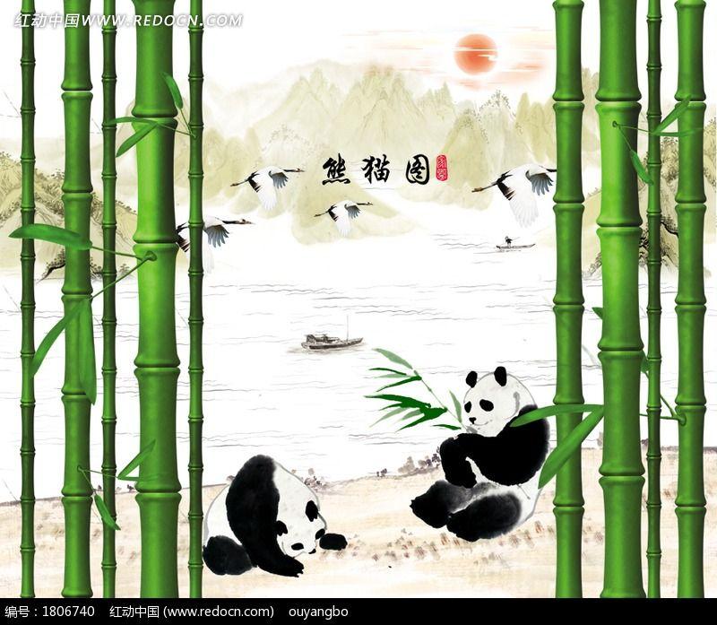 山水熊猫国画图片_室内装饰画/无框画/墙画图片素材;; 国画梅花,竹子