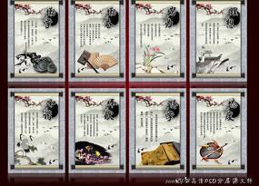 励志标语 中国风学校走廊挂画设计