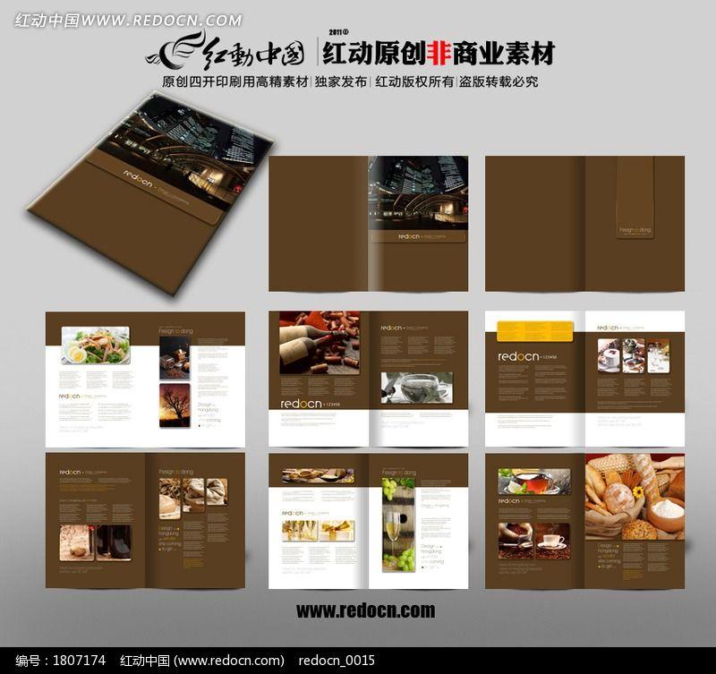 烹饪美食手册