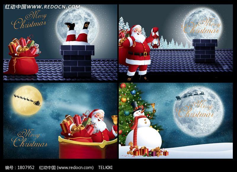 高档圣诞素材图片