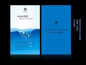蓝色科技IT数码行业名片设计psd PSD