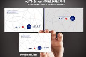 科技企业名片设计 AI