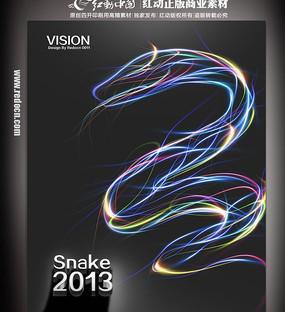 手绘光影线条蛇年海报设计