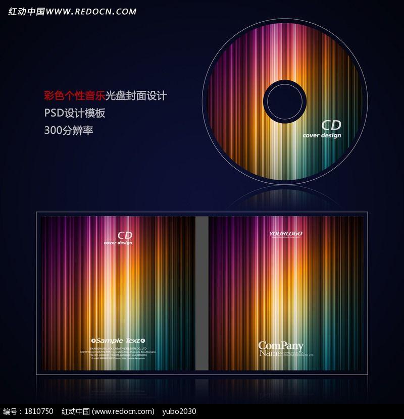 多彩音乐影音光盘封面设计psd图片图片