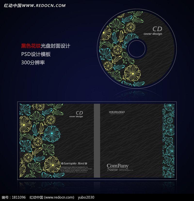 黑色花纹个性光盘封面设计psd