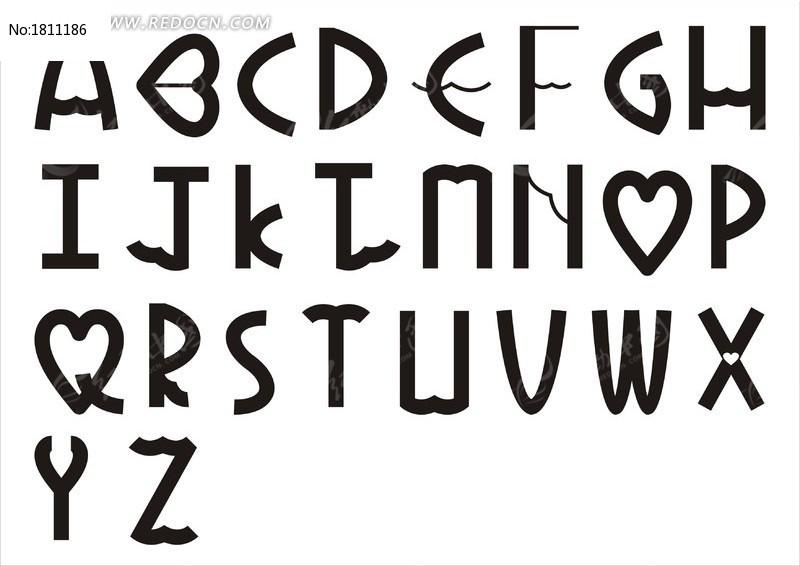 26个英文字母心形字矢量图CDR素材下载 编号1811186 红动网