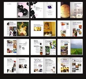 葡萄酒生活画册