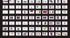 酒店vi视觉识别系统设计