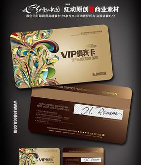 花纹服装店VIP卡