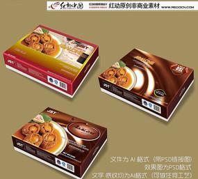 巧克力国外食品包装设计