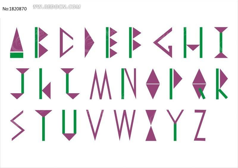 紫色三角形az26个英文字母字体设计矢量字体标志字体; a-z26个英文图片