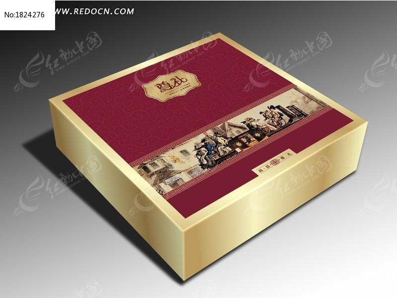 礼品礼盒 红动网