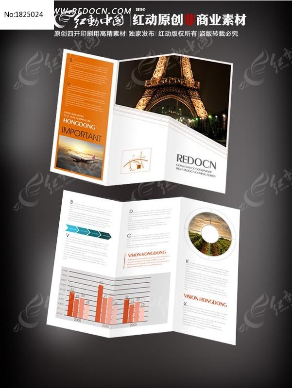 简约旅游宣传折页模板psd设计下载图片
