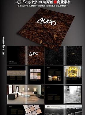 室内装饰材料宣传画册 PSD