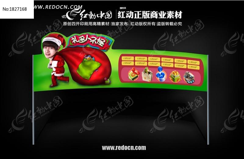 圣诞老人 模特 圣诞节 迎圣诞 庆圣诞 礼多人不怪 促销 销售 主题活动