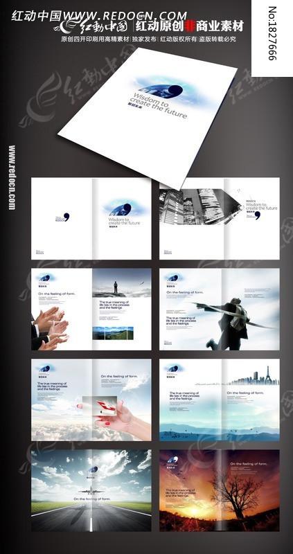 航空公司形象画册图片