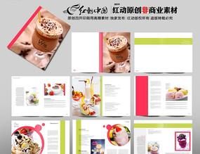 休闲食品糕点宣传画册