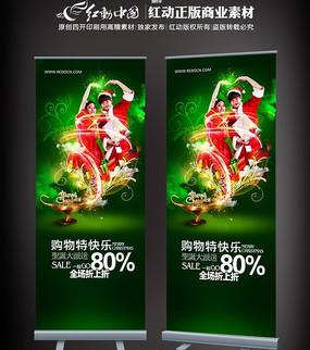 圣诞购物促销海报/展架设计 PSD