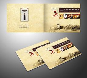 葡萄酒业公司宣传册封面