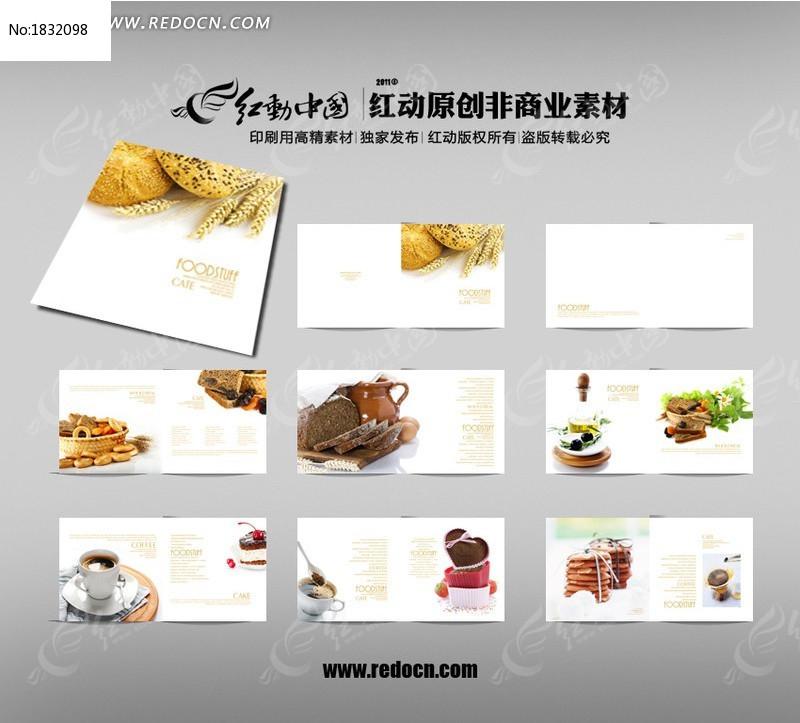 面包食品画册图片图片