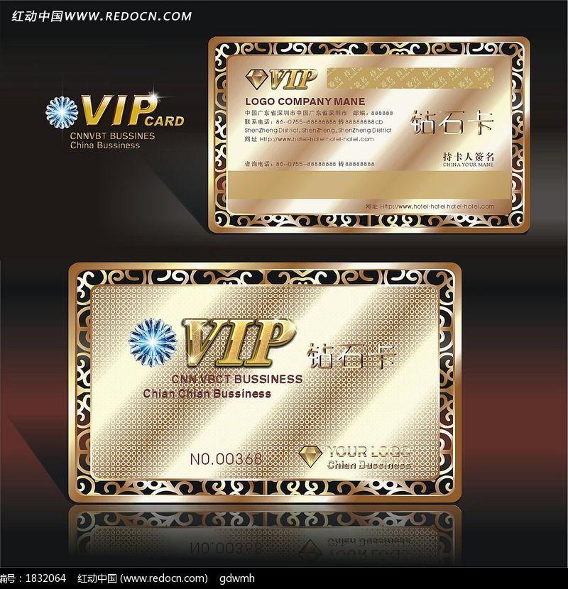 金色尊贵高档金属拉丝黄金镂空浮雕欧式花纹钻石vip