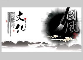 高端中国文化展板之文化