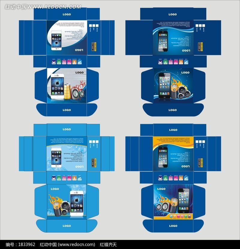 手机彩盒包装设计模版图片